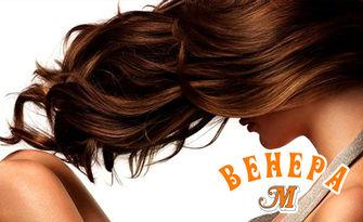 Терапия за коса с ултразвук преса и оформяне - без или със подстригване, или парти прическа, от Фризьорски салон Венера - М