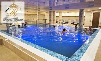 Цял ден ползване на SPA център - без или със масаж и обяд, от Royal Grand Hotel and Spa****, Каварна