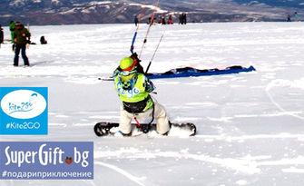 Опитен или еднодневен урок по Snowkite, плюс видео разбор - във Витоша или Рила, от Supergift.bg