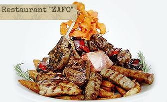 1.1кг плато сръбска скара! Ущипци, кебапчета, вешалица и пържени картофки, от Сръбски ресторант Зафо