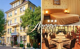 Романтика за двама във Велико Търново! 2 нощувки със закуски, от Хотел Алегро***
