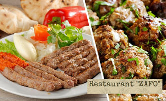 1.1кг апетитно плато! Ущипци, сръбски кебапчета, свински карета и пържени картофки, от Сръбски ресторант Зафо