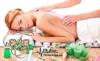 """75 минути релакс! SPA терапия """"Рио де Жанейро"""" с пилинг, масаж на цяло тяло и чаша кафе, от Evia SPA & Wellness"""
