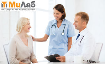 Хормонално изследване на щитовидната жлеза - TSH, FT4, TAT и MAT, от СМДЛ МиЛаб