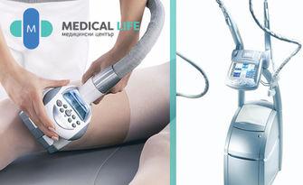 Без излишни сантиметри и бръчки! Процедура с Cellu M6 Keymodule на лице, шия и деколте или на цяло тяло, от Медицински център Medical Life