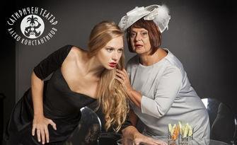 """Гледайте """"Ветрилото на лейди Уиндърмиър"""" по Оскар Уайлд - на 11 Ноември в Сатиричен театър"""
