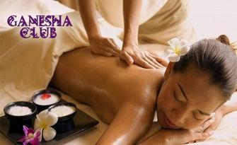 Подмладяваща SPA терапия на цяло тяло с екстракт от охлюв и колаген - масаж, плюс пилинг или рапинг с маска, от Ganesha Club