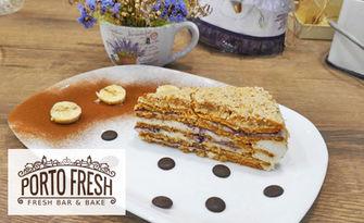 Вкусно изкушение! Френска селска торта, от Порто Фреш
