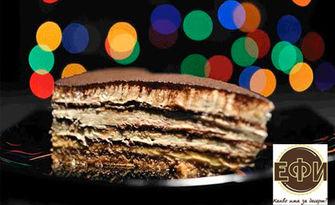 Торта Маскарпоне с ром - 8 или 14 парчета, от Торти Ефи