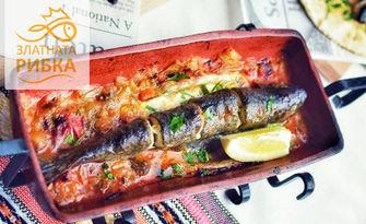 Вкусно хапване край Панчарево! Прясна пъстърва в керемида със сотирани зеленчуци, от изцяло обновения Ресторант Златна рибка