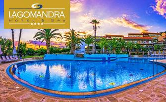 В Халкидики през Май! 3 или 4 нощувки със закуски и вечери за двама възрастни с две деца, от Lagomandra Hotel & Spa, Ситония