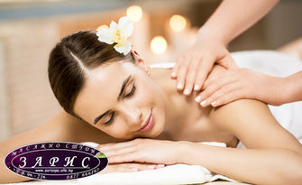 Балийски релаксиращ масаж на цяло тяло с арганово масло - за един, или за двама с рефлексотерапия, шампанско и плодове