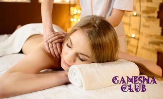 """Екзотичен източен масаж на гръб, яка, ръце и длани, или SPA терапия """"Бали"""" на цяло тяло, от Wellness Center Ganesha Club"""