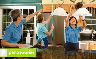 Комплексно почистване на дом или офис до 100кв.м, от Рего Клийн