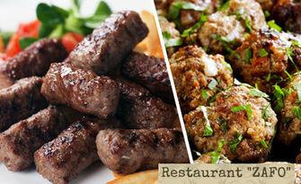 1200гр плато за компанията с ущипци, кебапчета, ребра и пържени картофи, от Сръбски ресторант Зафо