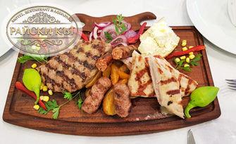 Плато със сръбска скара за двама и 2 салати по избор, от Комплекс Райски кът, с. Радиево