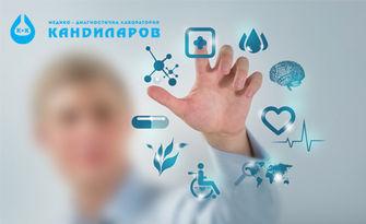 За щитовидната жлеза! Изследване на TSH, FT4, TAT и MAT, плюс такса вземане на кръв, от СМДЛ Кандиларов