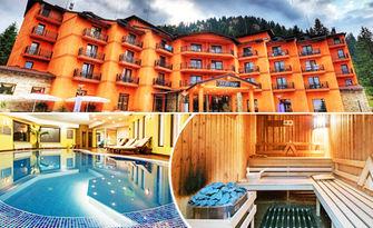 До края на Септември в Пампорово! Нощувка със закуска и вечеря за двама, плюс SPA, от Хотел Bellevue Ski & Spa****