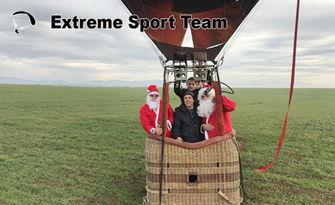 Панорамно издигане с балон край София, плюс бонус - заснемане, от Extreme Sport