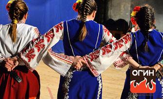 8 посещения на народни танци за начинаещи, от Фолклорна школа Огин