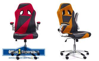 Директорски стол Form или Grant, от еко кожа в цвят по избор, с безплатна доставка, от Office 1 Superstore