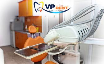 Почистване на зъбен камък и полиране с Air Flow, плюс обстоен преглед и обучение за правилна орална хигиена, от VP Dent