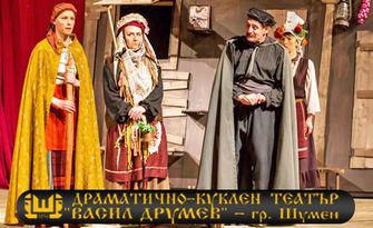 """Спектакълът """"Началото на криворазбирането"""" на 26 Юни в ДКТ """"Васил Друмев"""""""