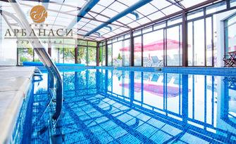Релакс в Арбанаси! Ползване на топъл басейн и парна баня, от Парк-хотел Арбанаси****