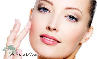 Фотоподмладяване на цяло лице с апарат Elight, от Център AromaViva
