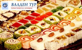 Съботна разходка и шопинг в Турция! Еднодневна екскурзия до Одрин през Март, от Валден Тур