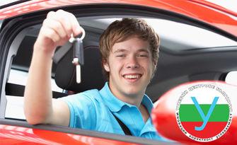Шофьорски курс за категория А, В, С, С+Е или D, от Учебни центрове България