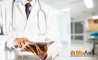 За щитовидната жлеза! Изследване на хормон TSH, от СМДЛ МиЛаб