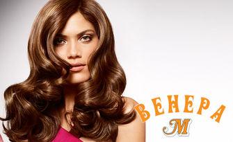 За косата! Подстригване и оформяне - без или със боядисване, или официална прическа, от Салон Венера - М