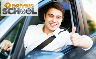 Шофьорски курс за категория В, плюс бонус - 2 допълнителни учебни часа по кормуване, от Автошкола Driving School