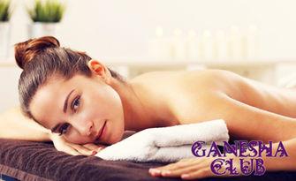 """SPA терапия """"Индонезия"""" с кралски масаж на гръб или цяло тяло, глава и лице с иланг-иланг и ванилия, от Wellness Center Ganesha Club"""