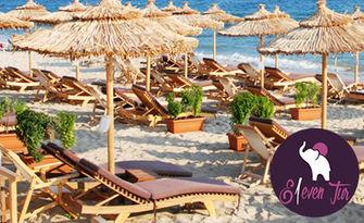 На плаж в Паралия Офринио! Еднодневна екскурзия, от Eleven Tur Bg