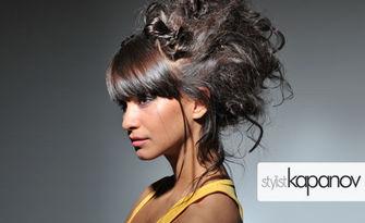 Красива коса! Измиване, маска и подстригване или боядисване, плюс прическа, от Салони Стилист Капанов