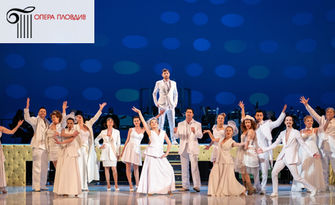 """Комедийният мюзикъл """"Компания"""" с артистите на Народния театър, на 24 Април в Дом на културата """"Борис Христов"""""""