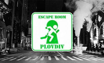 """60 минути мистерия! Отборна игра в стая """"Умирай трудно"""", от Escape Room Plovdiv"""