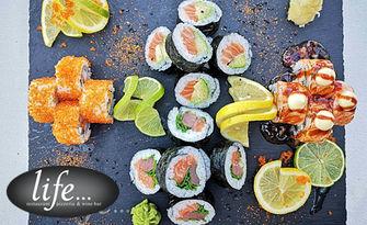 Вкус от Изтока! Фюжън суши сет с 20 неустоими хапки, от Life Restaurant, Pizzeria & Wine Bar
