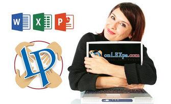 Научи се да работиш с Word, Excel и PowerPoint! Онлайн курс, плюс IQ тест, от onLEXpa.com