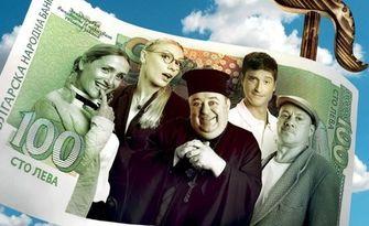 """""""Вражалец"""" - комедия на 16 Октомври, в Театър """"Сълза и смях"""""""
