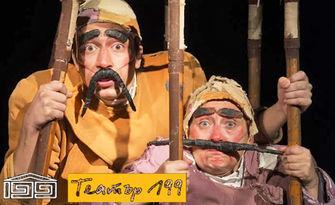 """Представление от световна величина! """"Шинел"""" по Гогол на 19 Октомври, в Театър 199"""