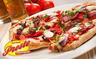 Вкусно хапване! 2 големи пици по избор, от Пица & дюнер Presto