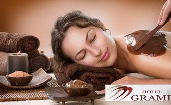 """Терапия """"Шоколадово вълшебство"""": масаж на цяло тяло, пилинг и маска на лице, плюс парна баня, от Wellness Center Grami"""