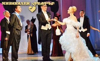 """Мюзикълът """"Моята прекрасна лейди"""" по пиесата """"Пигмалион"""" на Бърнард Шоу - на 30 Ноември, в НМТ """"Стефан Македонски"""""""