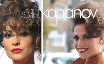 Красива коса! Измиване, маска и подстригване или боядисване, плюс прическа, от Салон Стилист Капанов