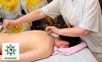 """Пакет """"Тибетска скъпоценност"""" - масажи на цяло тяло, тест за определяне на Доша, препоръки за хранене и йонна детоксикация, от GreenHealth"""