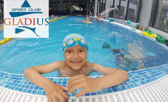 Индивидуален урок по плуване за дете или възрастен, от Спортен клуб Гладиус