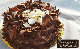 Торта по избор! Шоколадова, ванилова с боровинки или голяма правоъгълна, от Сладкарница Джорджо Джани